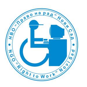 nvo pravo na rad logo_v3